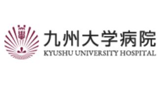 Kyushu University Hospital
