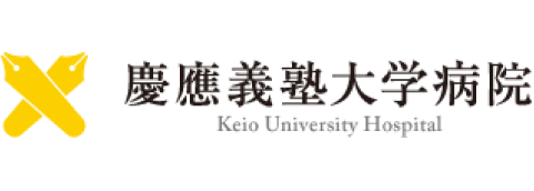 Keio University Hospital